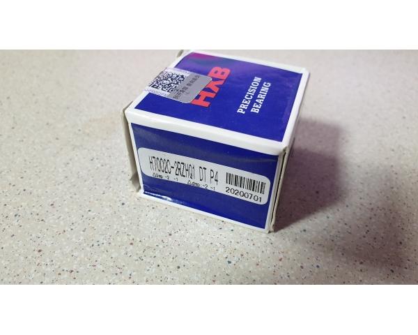 Подшипник H7002C-2RZHQ1 DT P4 керамика